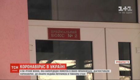 В Івано-Франківську померла жінка, в якої діагностували коронавірус: хто її міг заразити