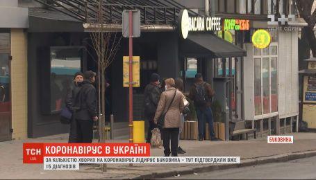Как Черновцы живут в условиях чрезвычайной ситуации и что известно о новых больных коронавирусом