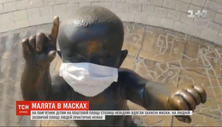 На скульптуры детей на Почтовой площади неизвестные надели защитные маски