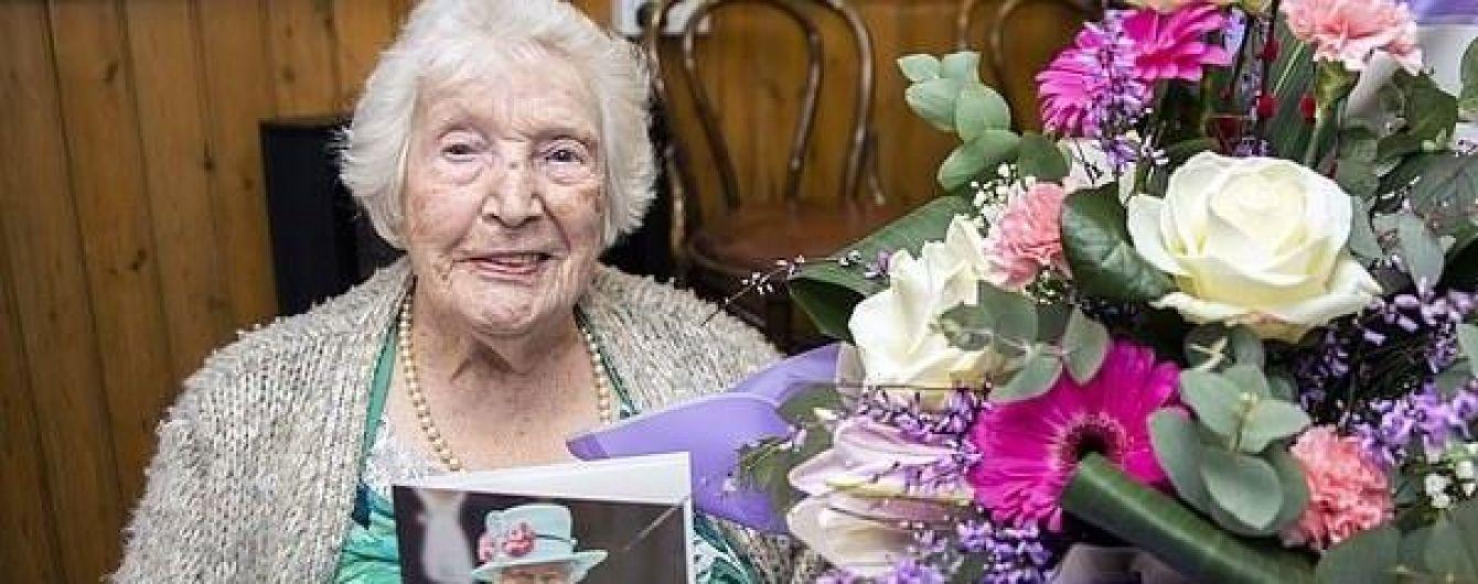 У Великій Британії 105-річна жінка відзначила ювілей попри карантин і розкрила секрет довголіття