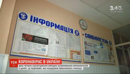 Коронавірус в Україні: що відомо про нових хворих у Чернівцях та Дніпрі