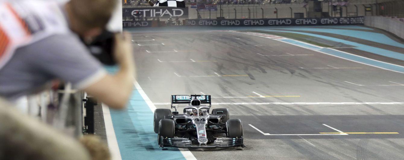Формула-1 перенесла шість стартових етапів нового сезону, Гран-прі Монако скасовано