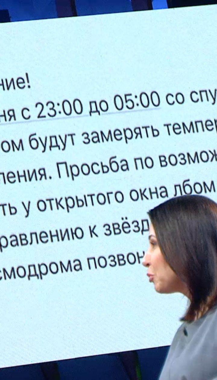 Борьба с фейками: как украинская киберополиция борется с распространением паники в соцсетях