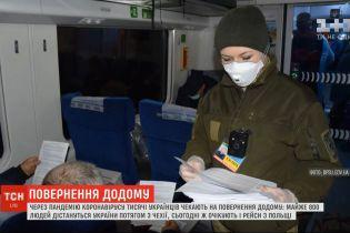 Тысячи украинцев вернутся домой из Польши эвакуационными поездами