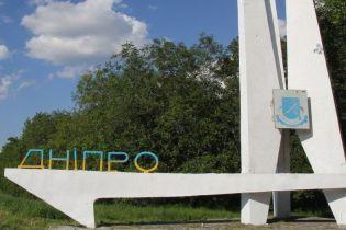 В Днепропетровской области из-за коронавируса ввели чрезвычайную ситуацию
