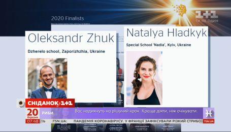 Два украинских учителя попало в топ-50 лучших педагогов мира