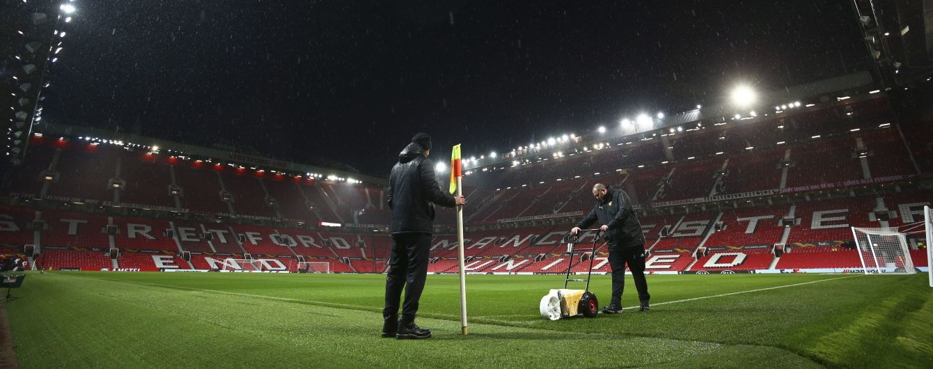 """Мільйон фунтів, навіть якщо сезон не дограють. """"Манчестер Юнайтед"""" пішов на щедрий вчинок заради співробітників"""