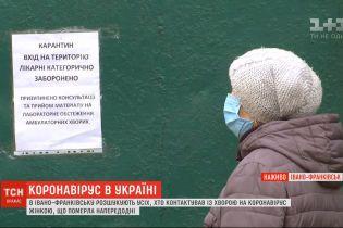 Третий летальный случай: коронавирус забрал жизни женщины из Ивано-Франковска