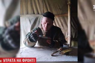 На Донбассе от пули снайпера погиб 35-летний сержант