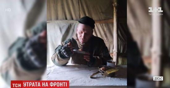 На Донбасі від кулі снайпера загинув 35-річний сержант