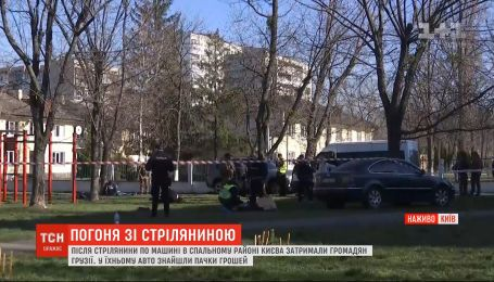 Гонитва зі стріляниною: у спальному районі Києва поліцейські переслідували машину