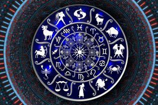 Что звезды нам пророчат: гороскоп на 23-29 марта