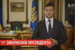 Президент повідомив, що упродовж двох днів Україна отримає 10 мільйонів тестів на СОVІD-19
