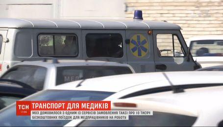 МОЗ домовилось про 10 тисяч безкоштовних поїздок на таксі длямедиків в період карантину