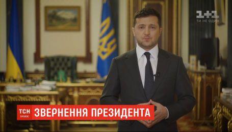 Президент сообщил, что в течение двух дней Украина получит 10 миллионов тестов на СОVІD-19