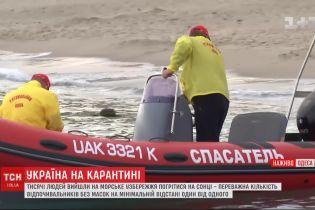 Черезвычайники на пляже: в Одессе на море вышли спасатели, чтобы объяснять людям о коронавирусе