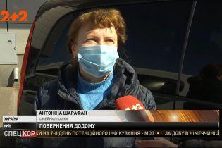Из Польши отправились поезда с украинцами, которые не успели вернуться к закрытию границ