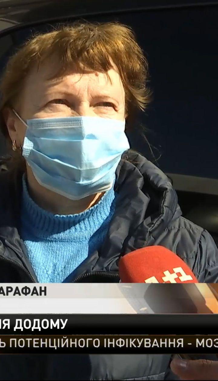 З Польщі вирушили потяги з українцями, які не встигли повернутися до закриття кордонів