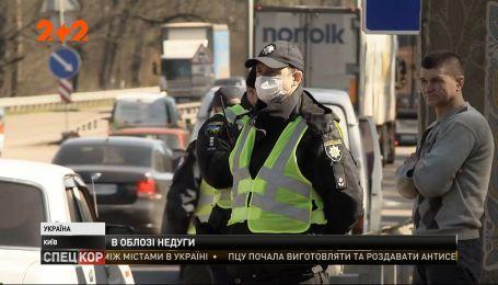 На въездах в Киев установили стационарные посты