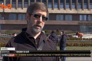 У Запоріжжі закривають єдине госпітальне відділення обласної лікарні
