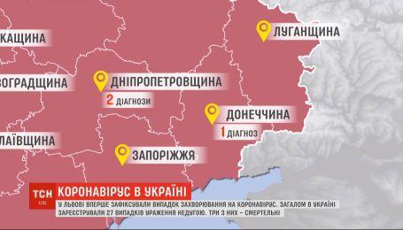 Інфікованих вже 27: випадок зараження коронавірусом уперше зафіксували у Львові