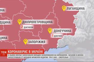 Инфицированных уже 27: случай заражения коронавирусом впервые зафиксировали во Львове