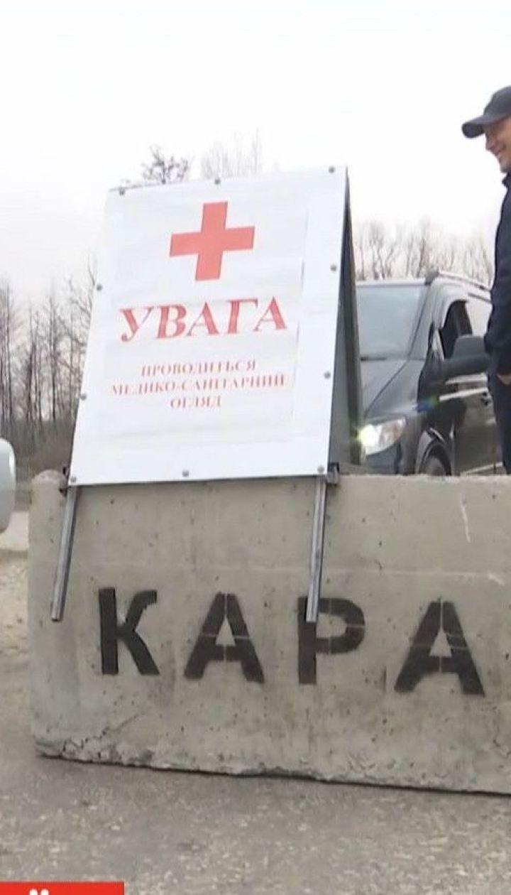 Село Колинковцы, которое стало эпицентром инфекции на Буковине, закрыли на полный карантин