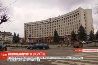 В Івано-Франківську розшукують тих, хто контактував із померлою від коронавірусу жінкою