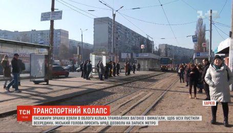 У Харкові пасажири взяли в облогу кілька трамвайних вагонів