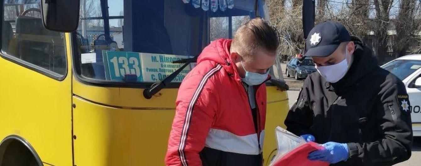 Только по 10 и по пропускам: кого пускают в общественный транспорт Киева на карантине