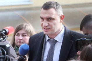 Оставайтесь дома: Кличко обратился к киевлянам