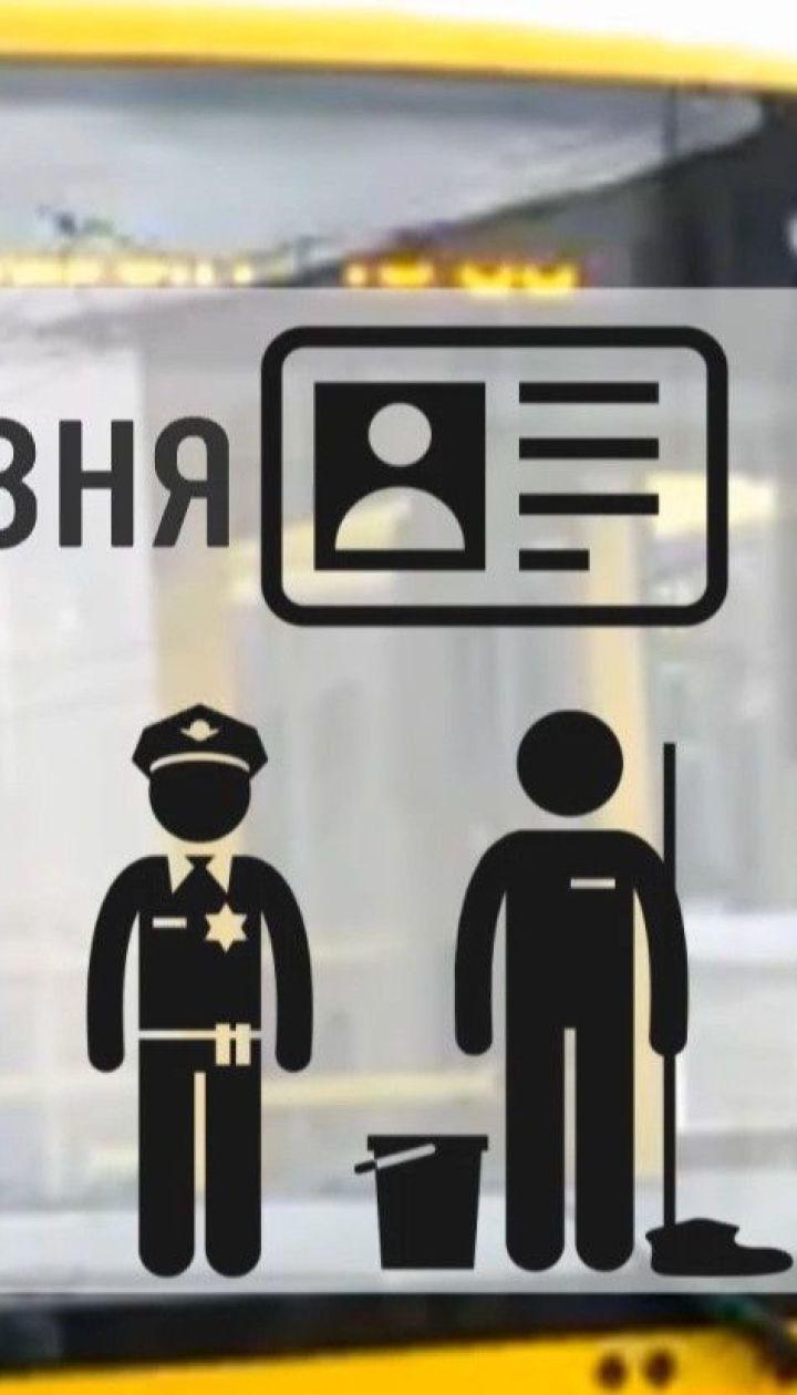 В столичный транспорт - по пропускам: Киев вводит новые строгие ограничения