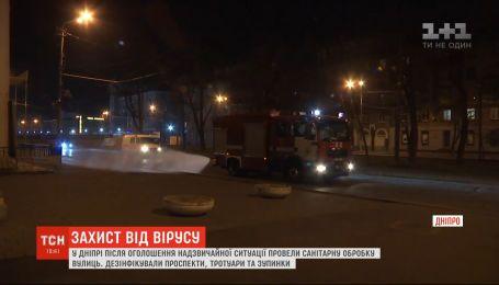Санитарную обработку улиц провели в Днепре после объявления чрезвычайной ситуации