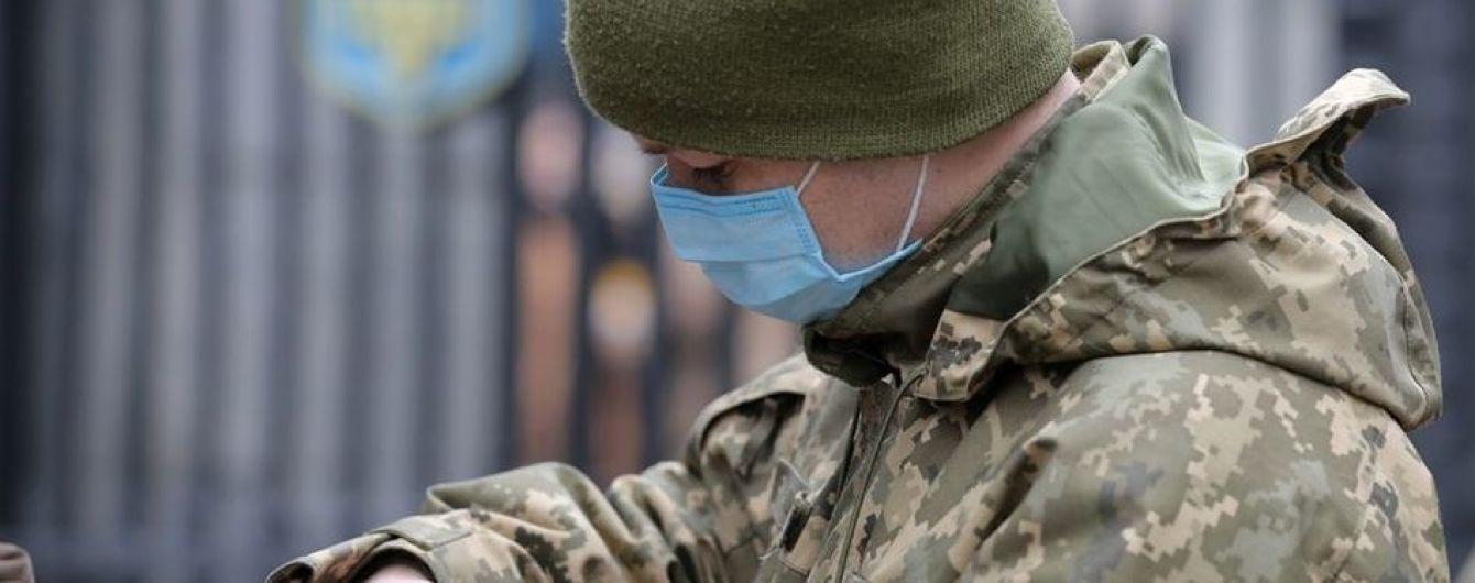 Коронавірус в Україні: на карантині перебувають 145 військових
