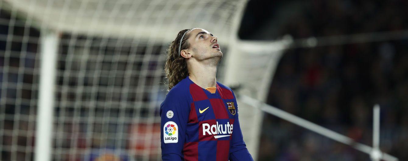 """""""Барселона"""" планує продати зіркового нападника за 100 мільйонів євро"""