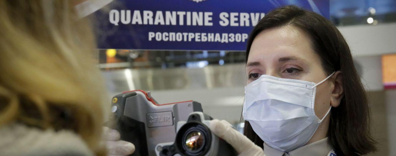 У Росії на коронавірус за добу захворіли понад 160 осіб