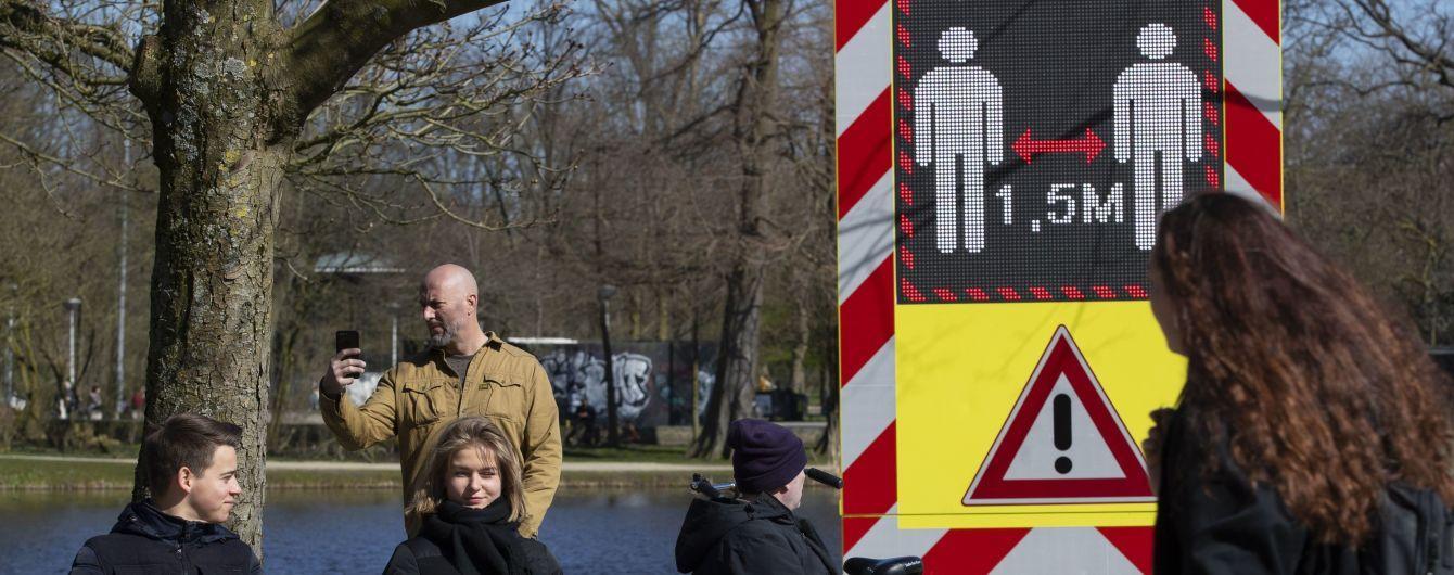 Стрибок інфікування та смертей від коронавірусу спостерігається у Нідерландах