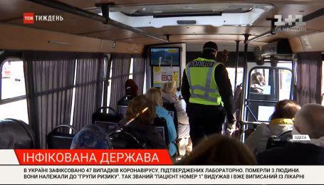 Транспортные войны и полупустые улицы: как Украина живет на карантине