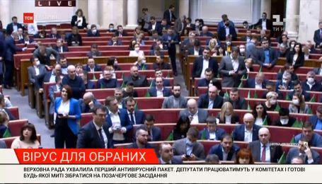 В парламенте заговорили о введении в Украине чрезвычайного положения