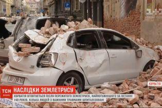 Хорватія оговтується після найпотужнішого за останні майже півтора століття землетрусу