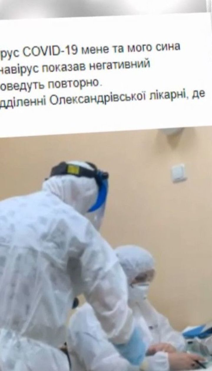 Нардеп Сергій Вельможний повторно здав тест на коронавірус