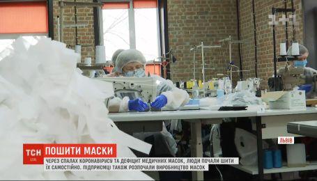 Во Львове люди и предприниматели сами начали шить медицинские маски