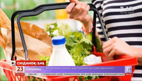 Ціни на імпорт: Які продукти точно здорожчають і чому не варто купувати екзотику