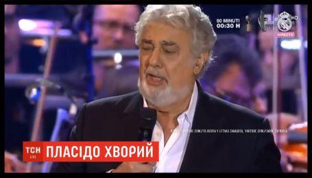Коронавірус підхопив один з найвідоміших оперних співаків світу Пласідо Домінго