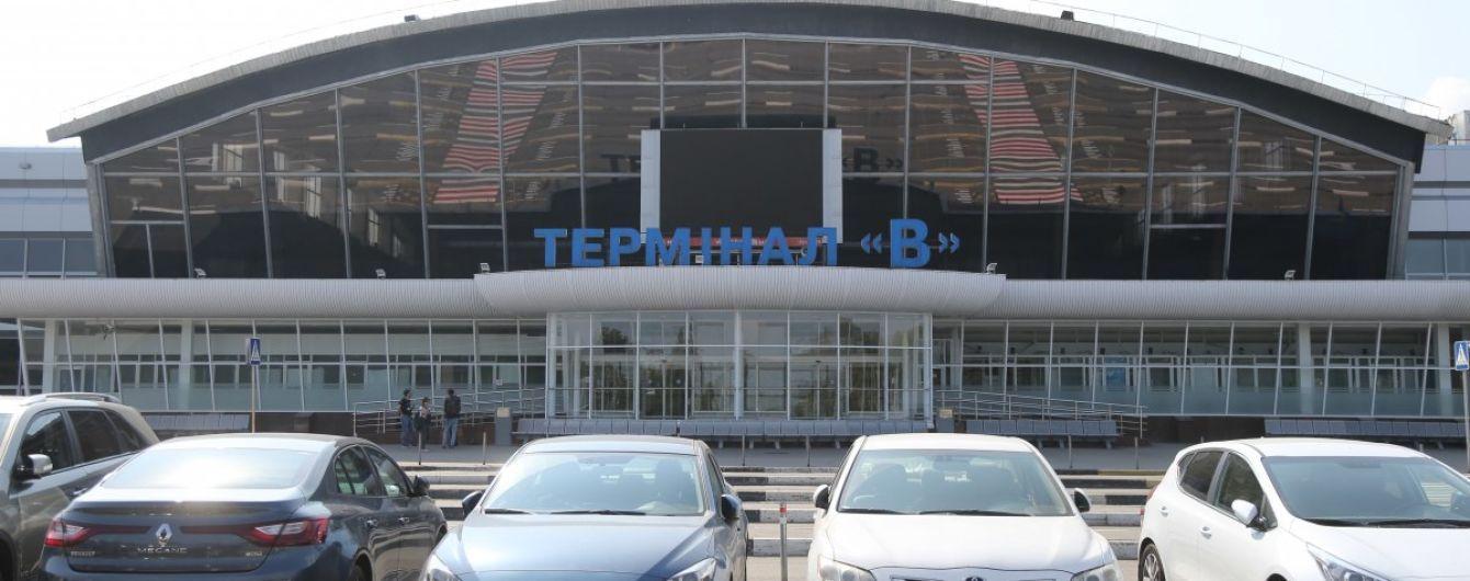 """Аэропорт """"Борисполь"""" будет принимать рейсы только в одном терминале"""