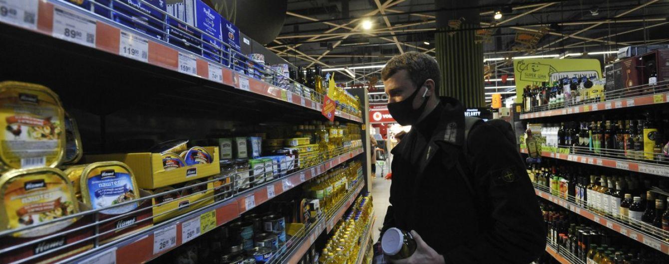 У Києві запровадили обмеження в магазинах та аптеках. Кличко пояснив, що заборонено