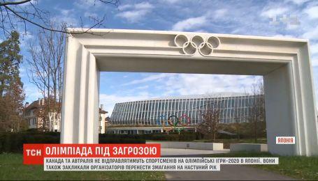 Японський прем'єр вперше заявив, що Олімпійські ігри цьогоріч можуть не відбутися
