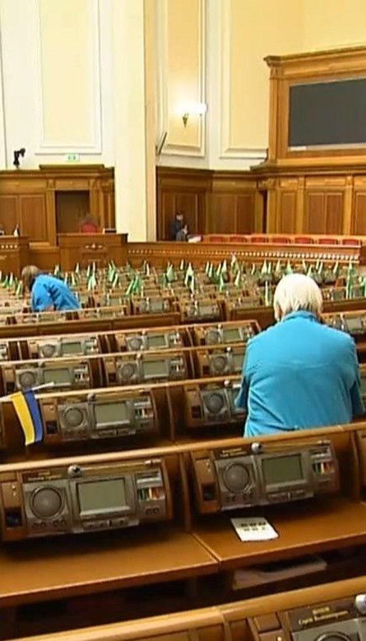 Дистанційна Рада: депутати планують проводити пленарні засідання онлайн
