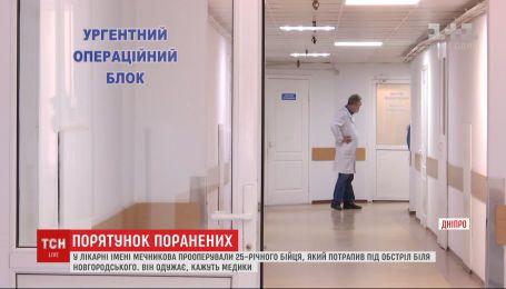 В Днепре спасают 25-летнего защитника, попавшего под обстрел у Новгородского