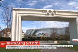 Японский премьер впервые заявил, что Олимпийские игры в этом году могут не состояться